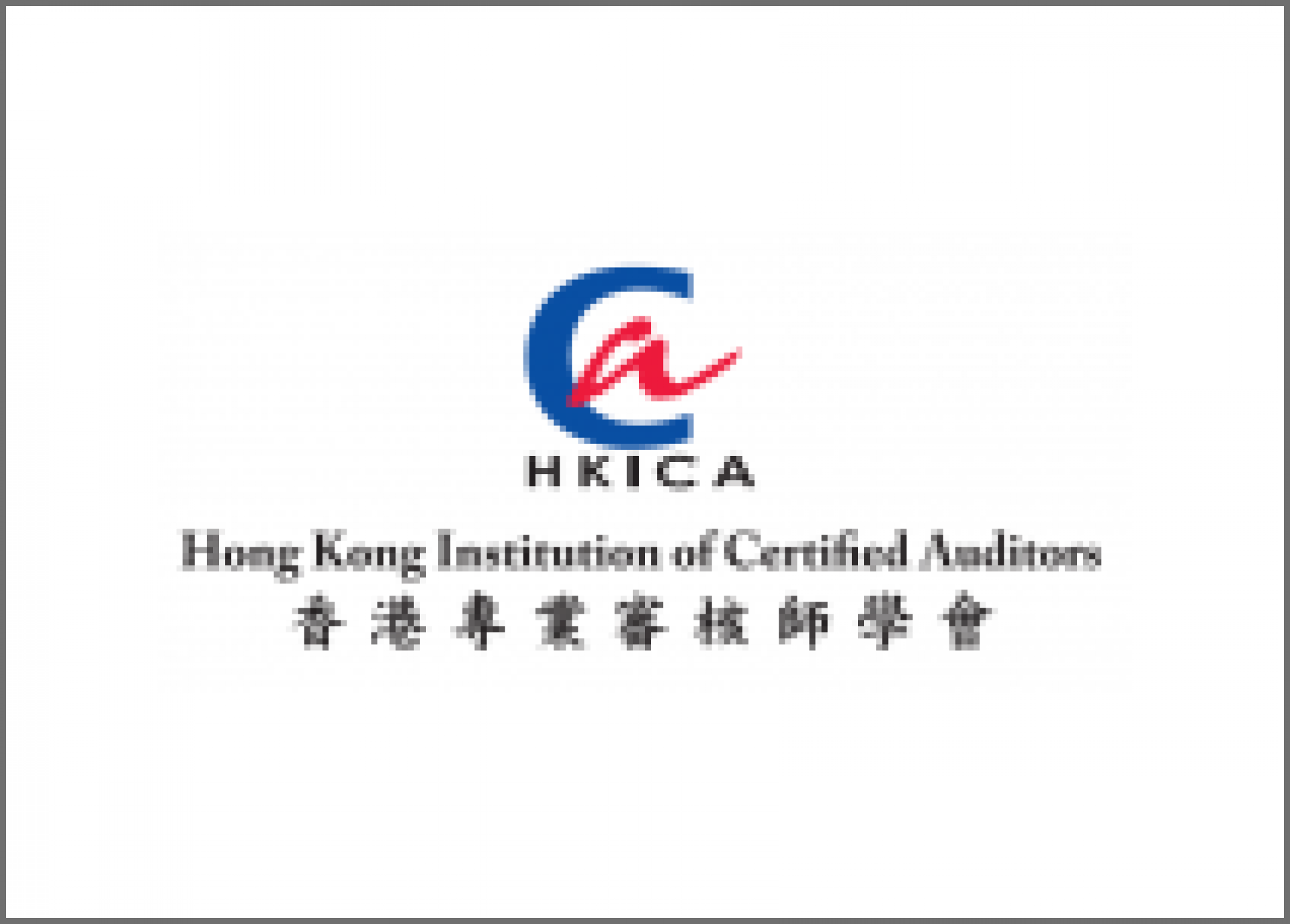 Hong Kong Institution of Certified Auditors Limited