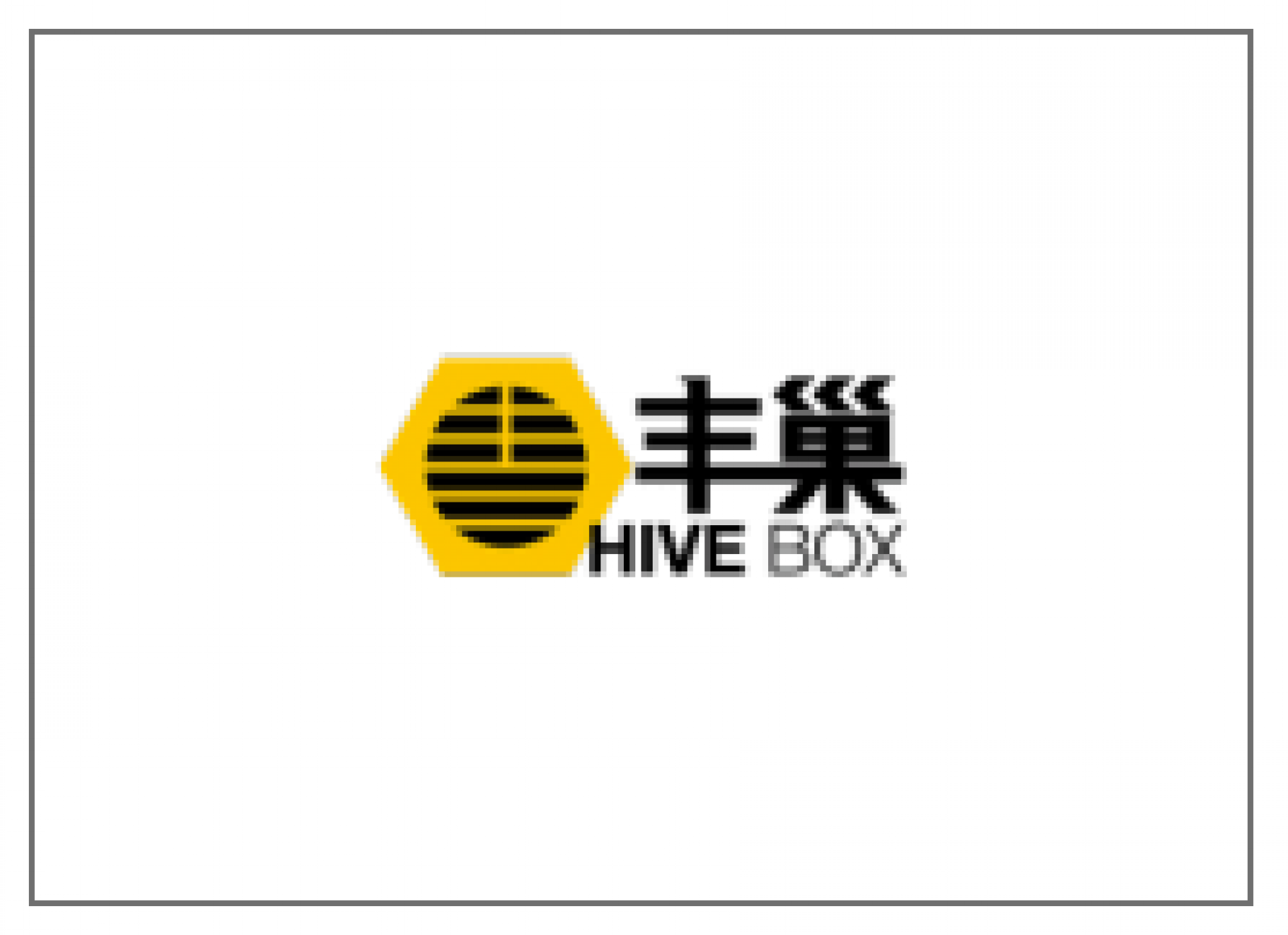 Hive Box Technology