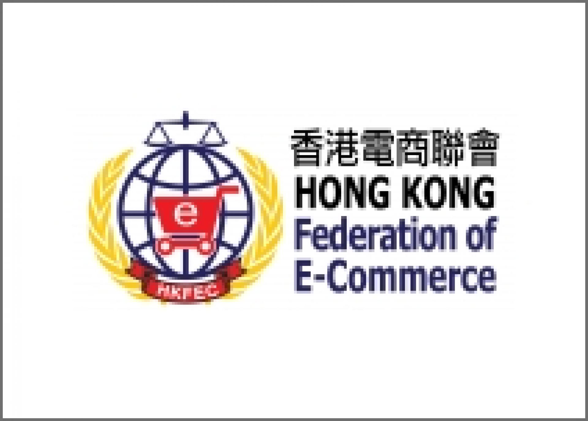 Hong Kong Federation of E-Commerce